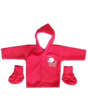 Baba Suit Cartoon Safari Embroidery